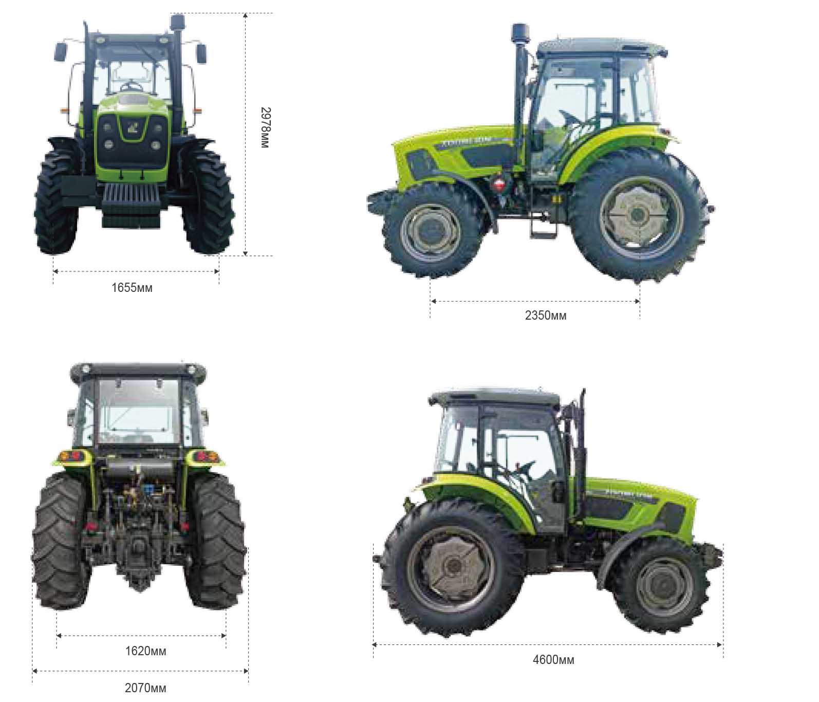 Размеры трактора RN904