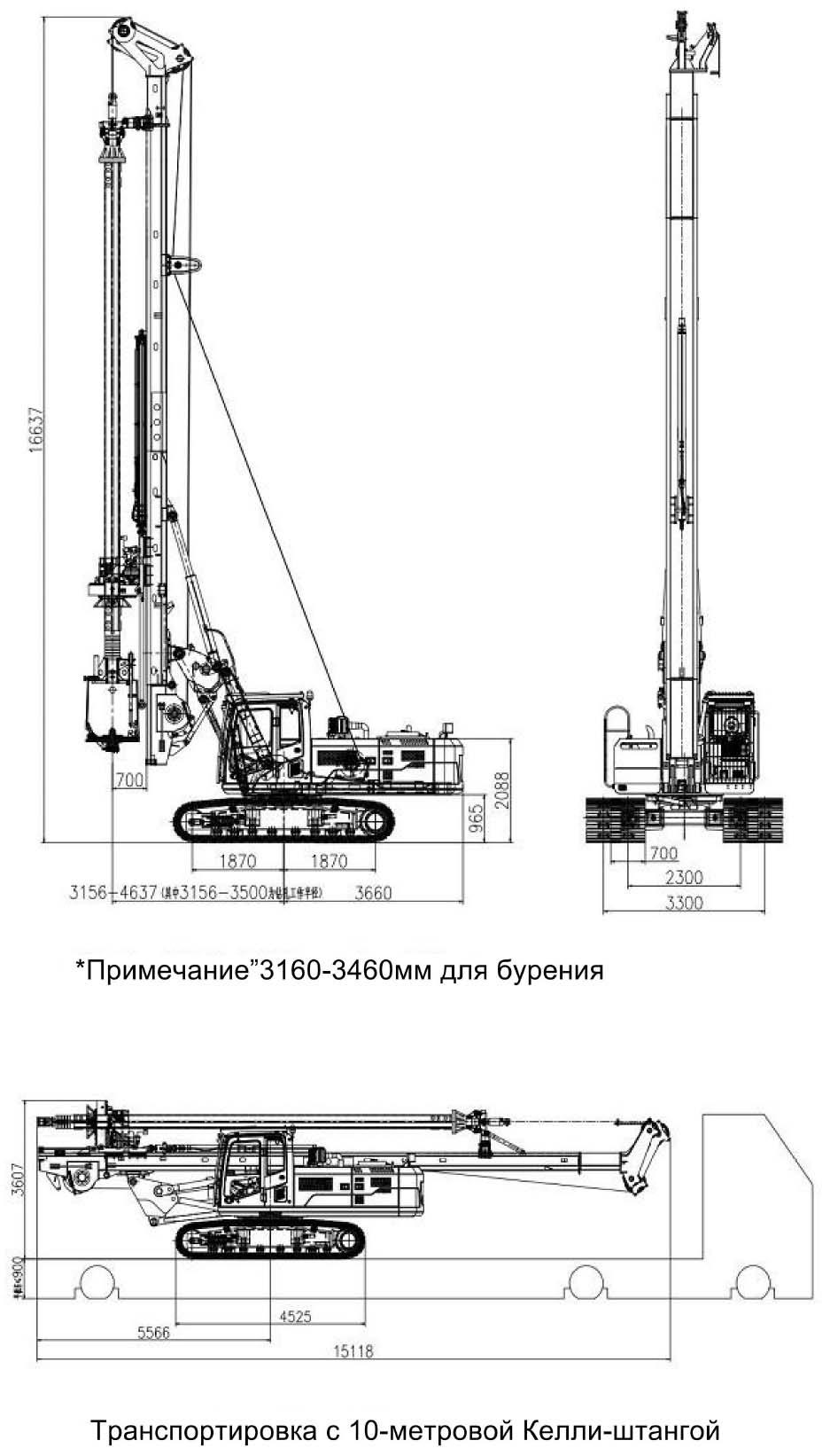 Размеры роторной буровой установки Zoomlion ZR140