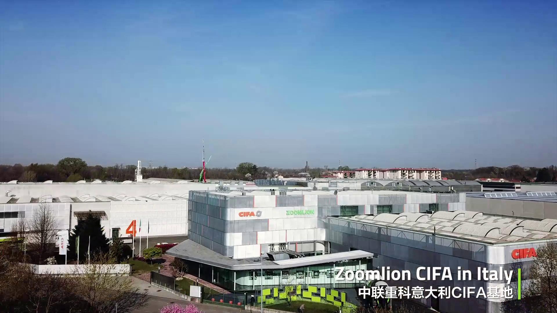 Завод Chifa в составе Zoomlion